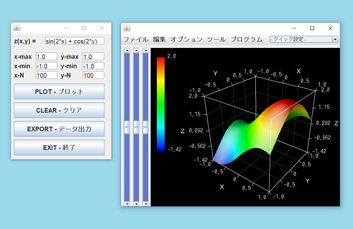 Z F X Y の形の数式を3dグラフとして描画するツール Vcssl